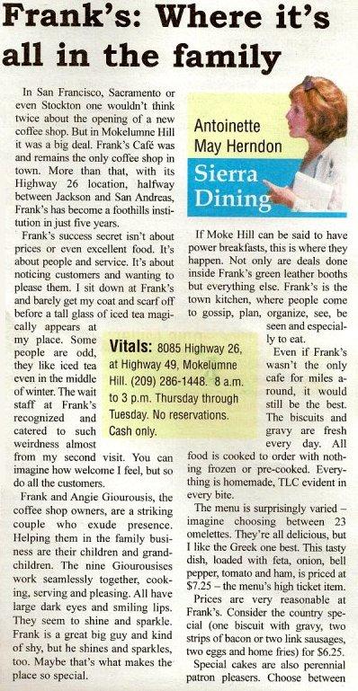 franks_restaurant_1.jpg